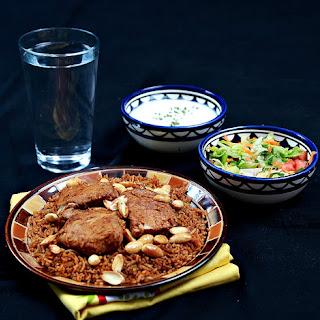 Saudi Rice Pilaf (Kabsah)