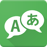 Translator for all languages 1.5.4