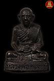 รูปหล่อเนื้อนวะ หลวงพ่อทองอยู่ วัดใหม่หนองพะองค์ ปี 2525 ใต้ฐานอุดผงบวกเกศา