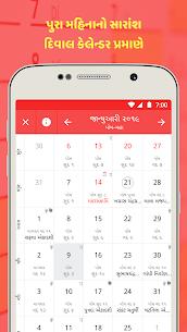 Gujarati Calendar 2019 [Ad-Free] [Latest] 2