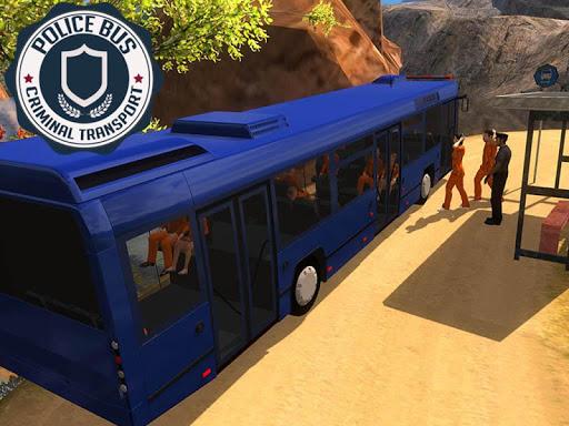 警方巴士犯罪城