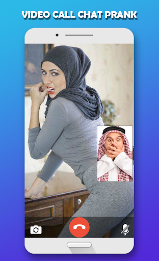 Hot facebook arabic My facebook