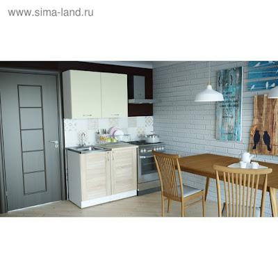 Кухонный гарнитур Камилла мини 1000