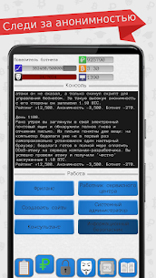 Hacker Simulator Mod Apk (Unlimited Bitcoins) 2