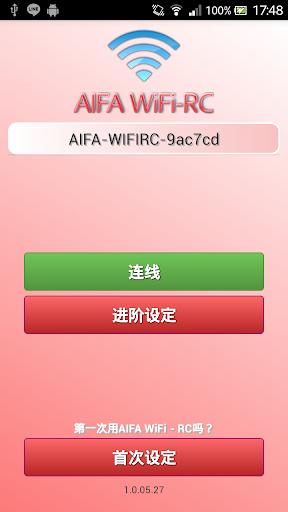 AIFA 艾法 WIFI 智慧家电控制盒 CN