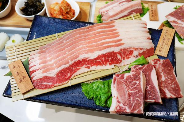 Gogi Gogi 韓式燒肉 竹北店