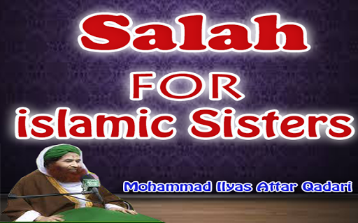 Namaz for Islamic Sisters