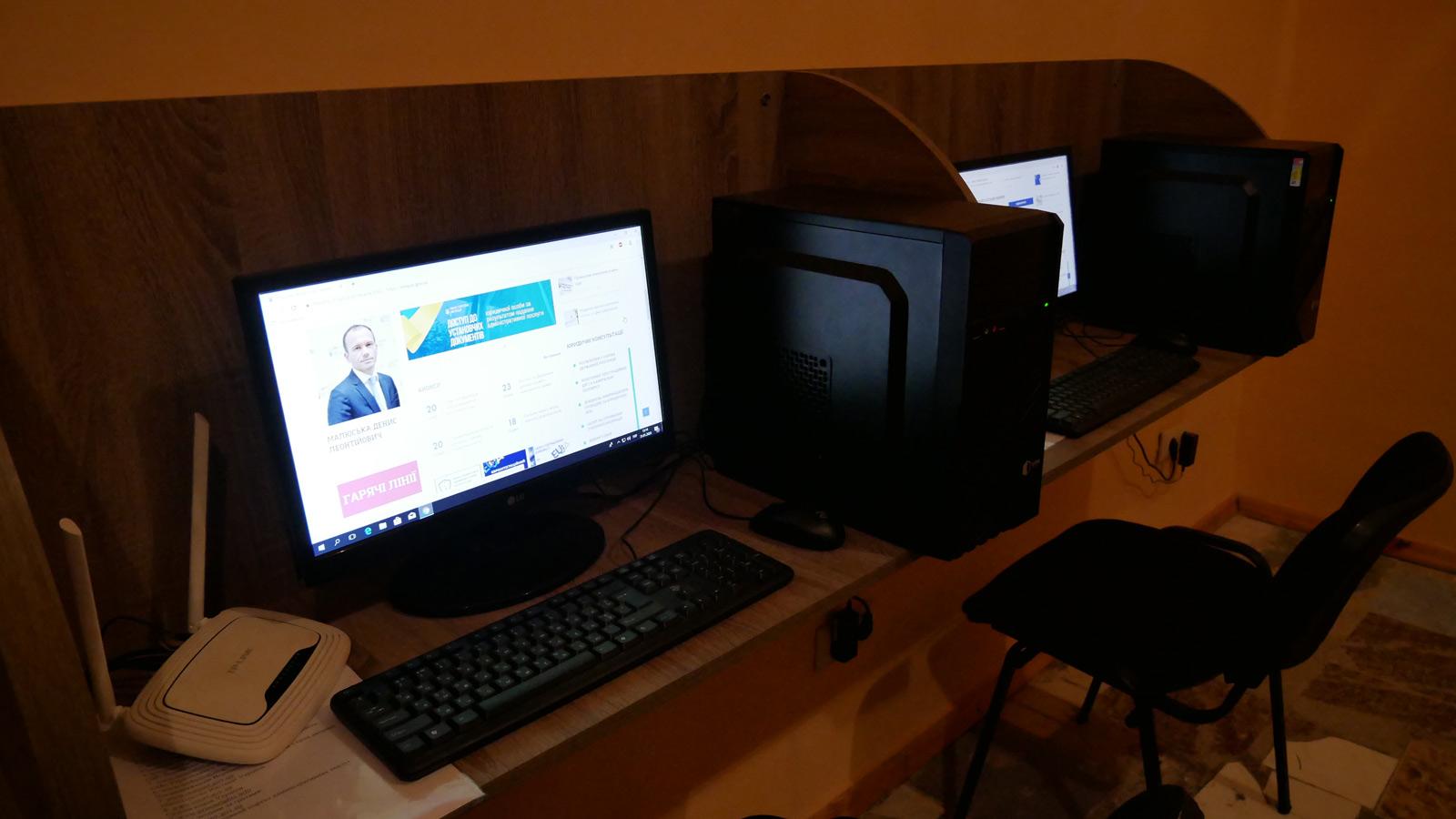 internet kabinet