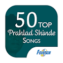 50 Top Prahlad Shinde Songs icon