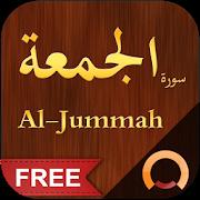 App Icon for Surah Al-Jummah - سورة الجمعة App in Czech Republic Google Play Store