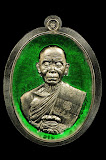 """""""องค์ดารา""""เหรียญปาฏิหาริย์ ครึ่งองค์ เนื้ออัลปาก้าลงยา สีเขียว หลังยันต์ ไม่ตัดปีก หมายเลข#๔๕๖ (เลขเ"""