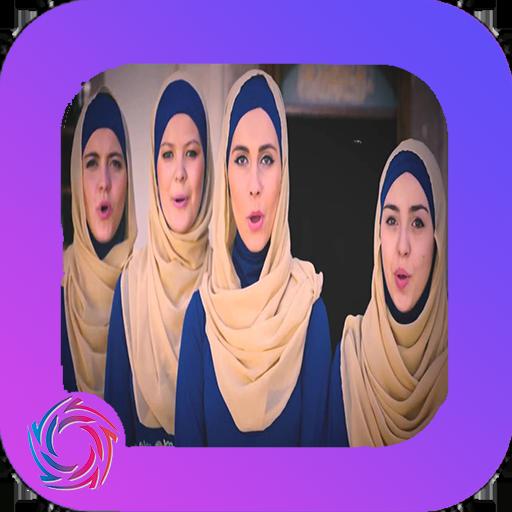 songs Bosnian (app)