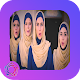 songs Bosnian (app)