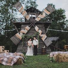 Wedding photographer Natasha Konstantinova (Konstantinova). Photo of 11.08.2015