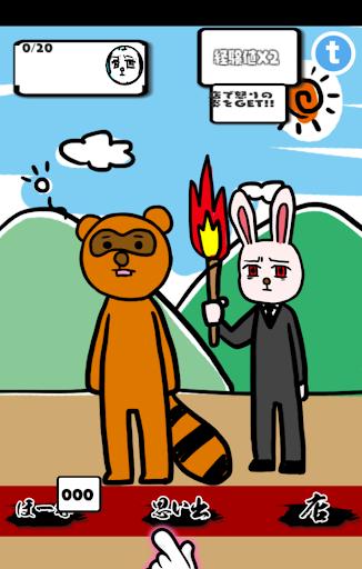 Avenge Rabbit 1.3 Windows u7528 2