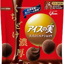 「アイスの実」ハイカカオチョコレート使用の第2弾が登場!