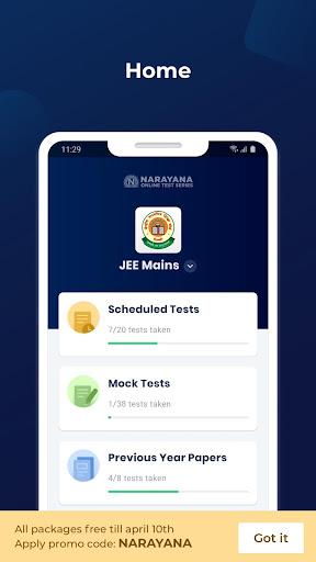 Narayana Test Series  screenshots 1