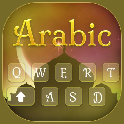 New Arabic Keyboard
