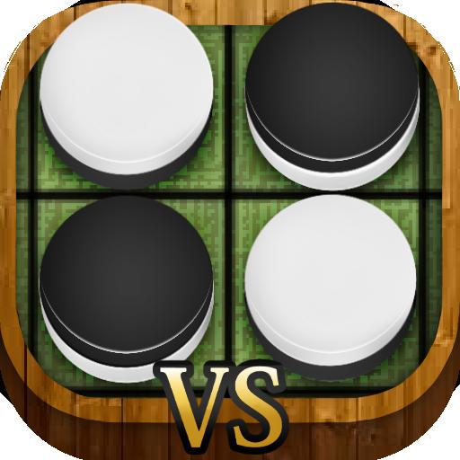 リバーシVS -CPU・2人・ネット対戦できるオセロゲーム- 棋類遊戲 App LOGO-APP開箱王