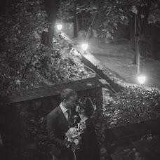 Wedding photographer Aleksandr Dyachenko (medov). Photo of 18.04.2016