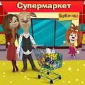 Pooches Supermarket: Family shopping icon
