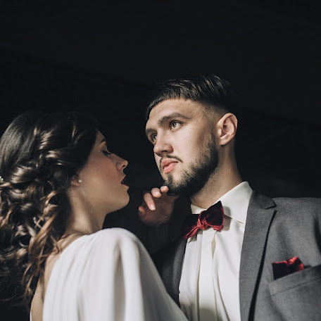 Wedding photographer Nikita Klimovich (klimovichnik). Photo of 16.01.2018