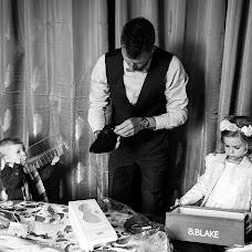 Wedding photographer Elena Zaschitina (photolenza). Photo of 31.08.2017
