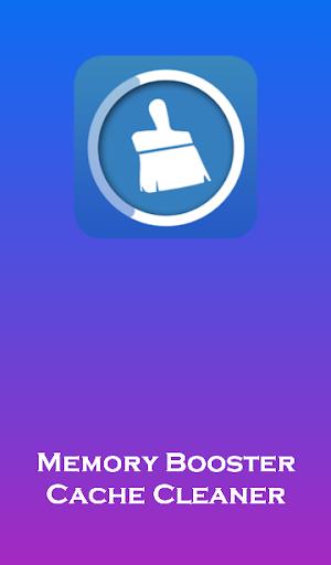 クリーナーアプリ