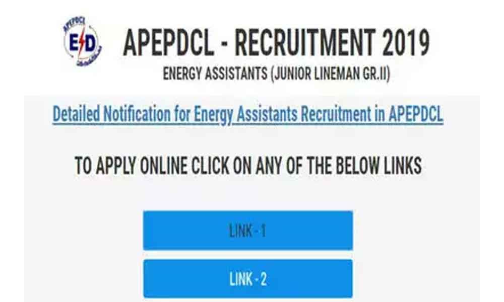 AP JLN Recruitment apply online