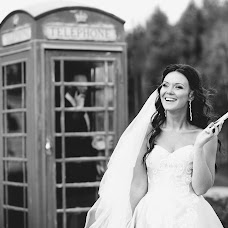 Wedding photographer Elena Levchenko (Levchas). Photo of 04.10.2017