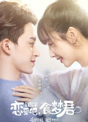 Poisoned Love China Web Drama