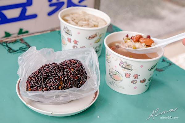 台北大安 員林商店 健康早餐黑米黑飯糰,古早味黑豆花甜湯