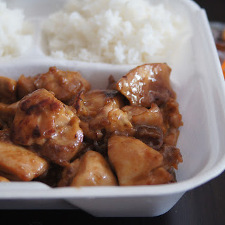 Food Court Chicken Teriyaki