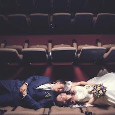 Wedding photographer Ilya Molodkin (Molodkin). Photo of 04.09.2013