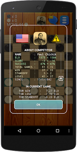 Checkers Online  screenshots 2