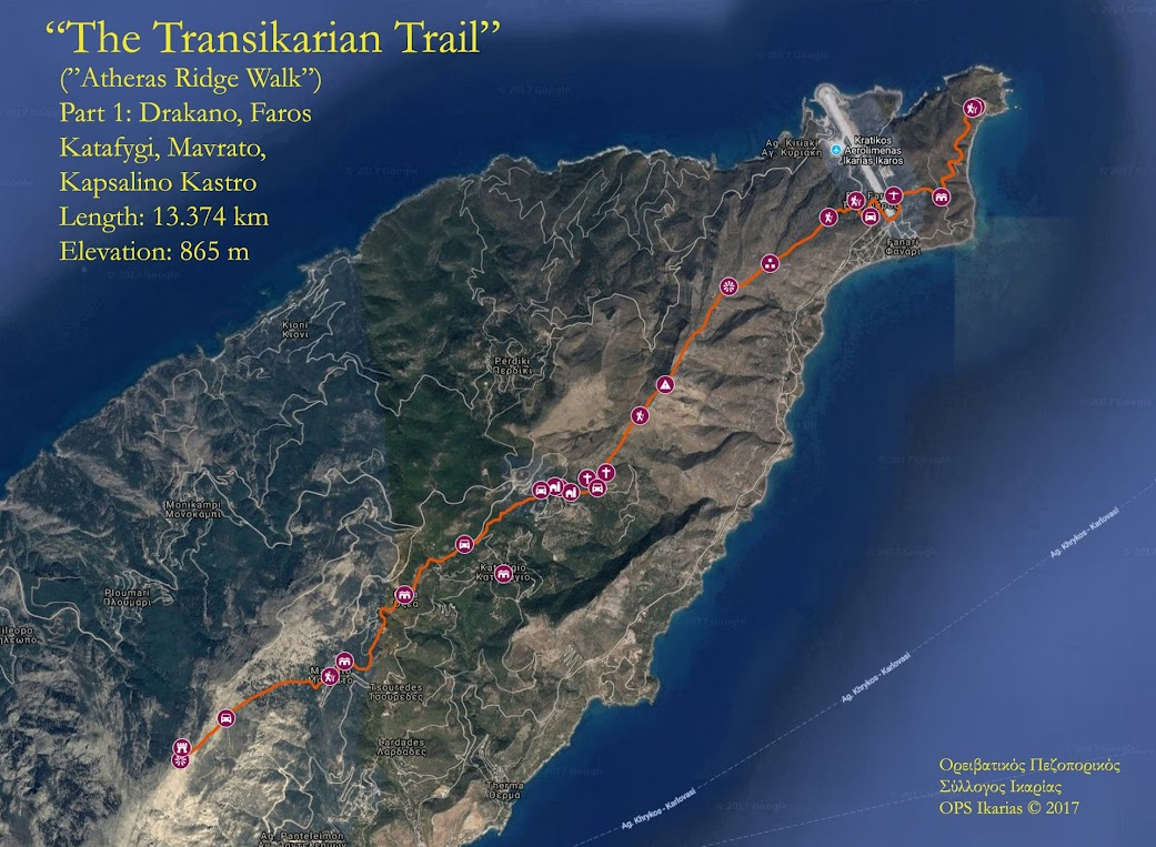 Depiction of the 1st part of the Trail of Atheras or Transikarian Trail