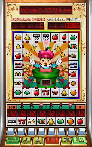 777 Slot Mario 1.11 screenshots 11