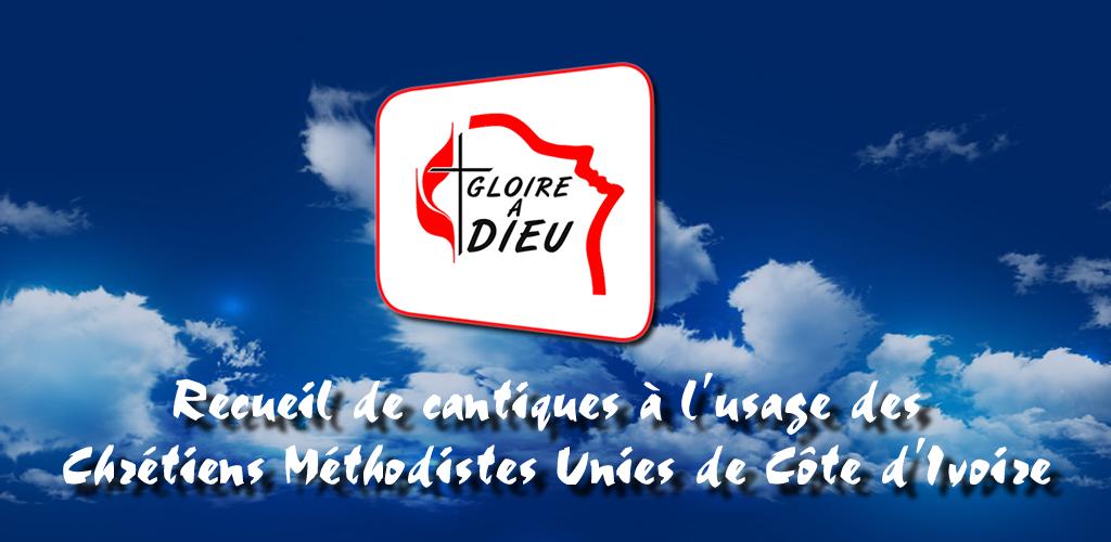 TÉLÉCHARGER GLOIRE À DIEU METHODISTE