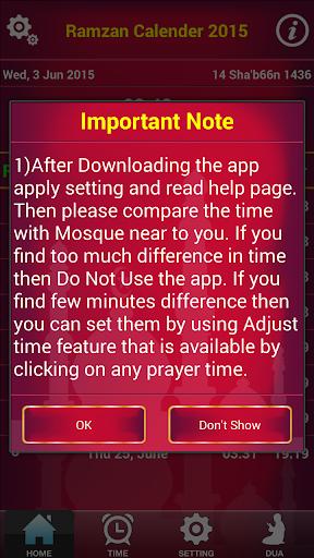 ラマダン2015&祈りのタイミング