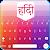 Easy Hindi Typing - English to Hindi Keyboard 20  file APK for Gaming PC/PS3/PS4 Smart TV