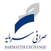 sarmayeh exchange