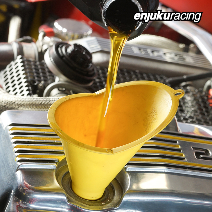 1. Get an Oil Change - Fotolia_81725042_Subscription_Monthly_M.jpg