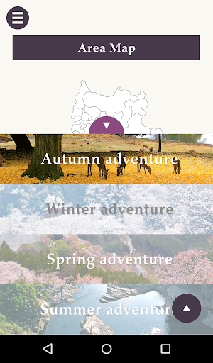 72 Seasons Nara 1.0 Windows u7528 3