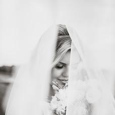 Wedding photographer Natalya Burnashkina (Burnashkina). Photo of 29.09.2017