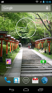 App Image 2 Wallpaper APK for Windows Phone