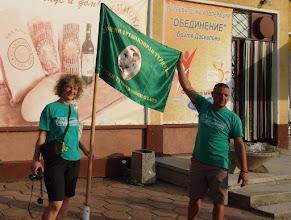 Photo: 3.Знамето на четата