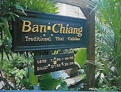 Visiter Ban Chiang