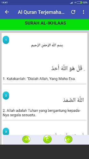 Download Al Quran Mp3 Full 30 Juz Dan Terjemahan on PC & Mac with