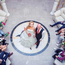 Wedding photographer Ekaterina Grigorenko (KateGri). Photo of 19.08.2015