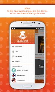 Gurmano - restaurants and cafes of Kazakhstan - náhled